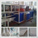供應CPVC穿線管擠出生產線