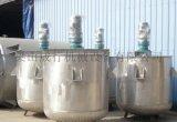 定制200吨立式液体搅拌罐 电加热不锈钢搅拌罐
