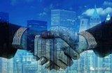 2020年7月上海国际高端房地产展览会