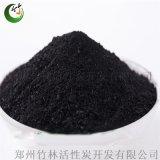 飲料脫色木質粉末活性炭、垃圾焚燒專用粉末活性炭