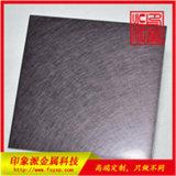和紋不鏽鋼板圖片 江蘇304亂紋褐色不鏽鋼彩色板