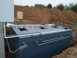 农村生活污水提标改造处理设备
