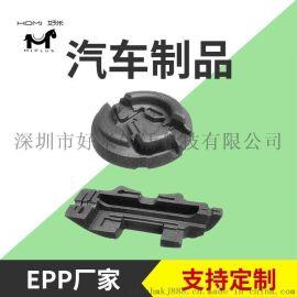 EPP汽车部件门垫片 epp汽车零部件定制厂家
