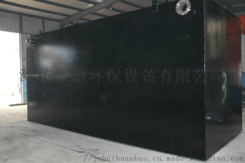 青海污水处理设备一体化污水处理