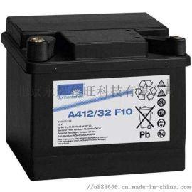 德国阳光蓄电池A412/20G5/12V20AH