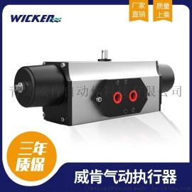进口气动执行器德国威肯硬密封螺纹阀门气动执行器定制