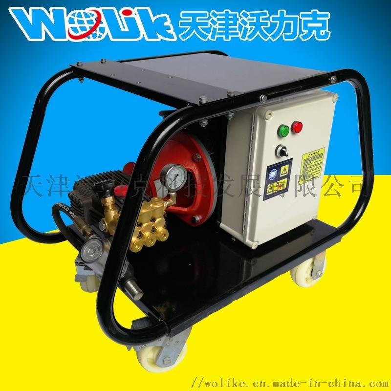 沃力克WL210E管道高压疏通机市政