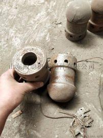 锅炉配件 耐热钢风帽  重型除渣机框链 十字刮板