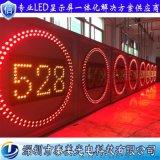 道路交通指示牌 可变限速标志 LED限速牌
