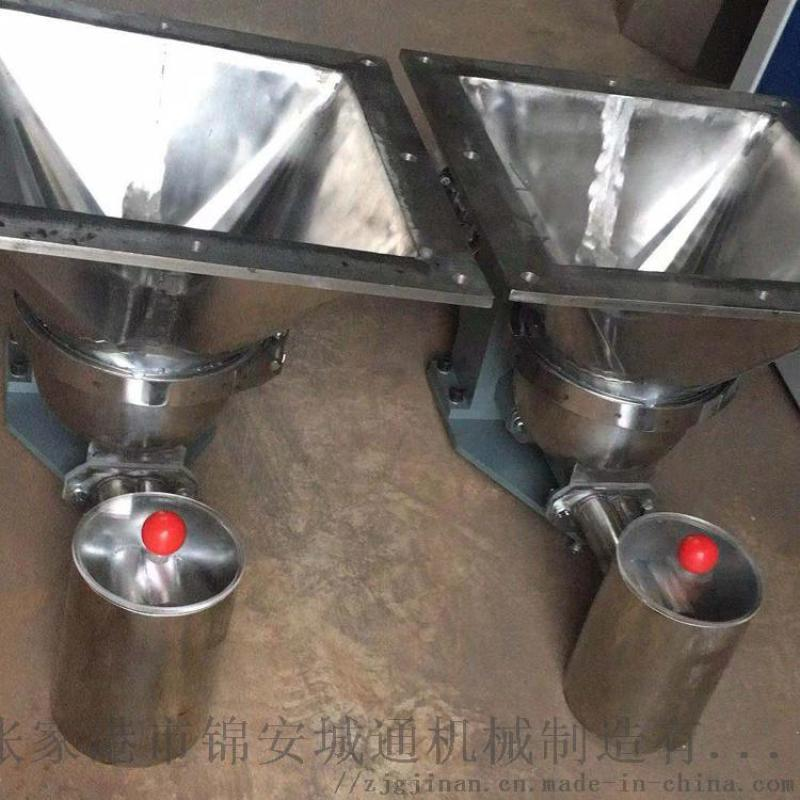 厂家供应700G 自动加料机 粉末上料机