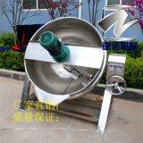 導熱油夾層鍋,攪拌夾層鍋,可傾式夾層鍋