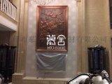 黄石艺术漆哪家有 质量好的肌理壁膜供货商 艺术涂料
