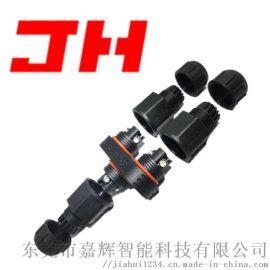 嘉辉厂家直销可定制Y型螺丝锁线串联防水连接器