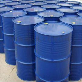 晟达现货国标二甲苯溶剂 工业级二甲苯