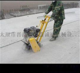 青岛市路面铣刨机小型地面铣刨机  凿毛机