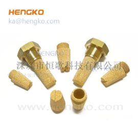 恒歌加工定制铜多孔过滤器形状稳定压力损耗小