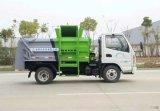 3方蓝牌餐厨垃圾车 泔水运输车