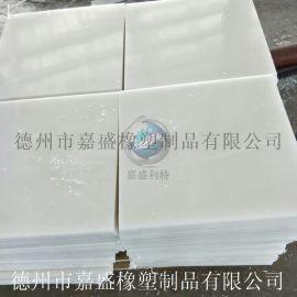 高分子耐磨板定制 无锡抗冲击PE板 白色高密度板