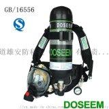 供应消防 国标RHZKF6.8 空气呼吸器