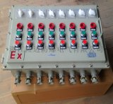 BXMD觸摸屏防爆配電箱