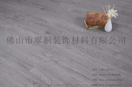 灰白色pvc锁扣地板木纹石塑地板 佛山拼装地板胶