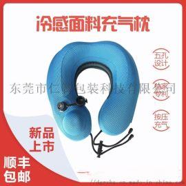 按压充气枕头旅行易收纳飞机枕便携护颈U型枕