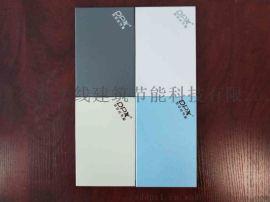 耐用无机预涂装饰板,无机预涂板,耐用无机预涂装饰板质量可靠