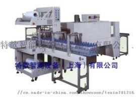 上海特歆 袖口式包装机 热收缩机 全自动封口机