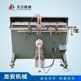 LA5A曲面丝印机 瓶盖网印机 化妆品瓶丝印机
