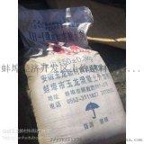 池州防冻剂,池州防冻剂厂家¥新闻报告