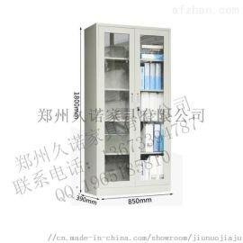 河南生产厂家批发钢制文件柜 周口定制加厚铁皮文件柜
