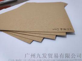 牛皮纸包装有什么优势