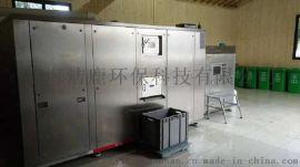 上海有机垃圾处理设备价格以及生产厂家