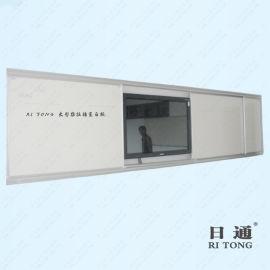 荔灣區學校寫字板 日通白板廠家 可定製安裝教學白板