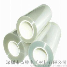供應雙層PET保護膜 硅膠保護膜 單層PET保護膜