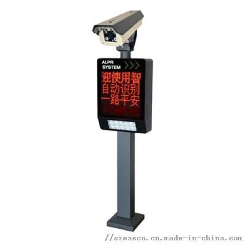 无人值守车牌识别系统满足多种付款方式厂家直供