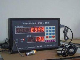水泥计数器 (KM-JS802)