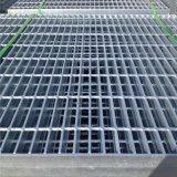 熱鍍鋅鋼格柵板廠家定製生產大連電廠網格樓梯踏步鋼格板網格板