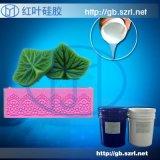 食品级硅胶模具矽利康硅胶