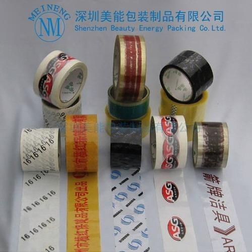 BOPP印字封箱/印刷纸箱胶带