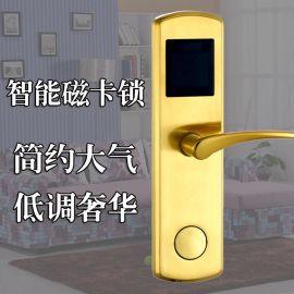 厂家直销酒店宾馆公寓民宿刷卡蓝牙远程不锈钢感应锁智能电子门锁