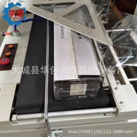 定制加工全封热收缩包装机 厨房用品套膜机 塑料薄膜包装热收缩机