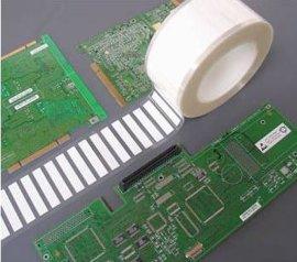 耐高温标签,-90摄氏度耐低温不干胶材料