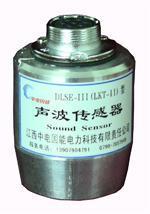 声波传感器(DLSE-III(LKT-II))
