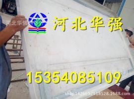 玻璃钢车顶帐篷玻璃钢外壳配件 户外车载帐篷外壳 河北枣强厂家