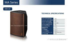 供应 专业KTV音箱MA-10 声伯爵MA-10
