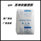 现货惠州中海壳HDPE 5621DX 吹塑级 薄膜级 管材级