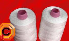 纯涤气流纺漂白纱线