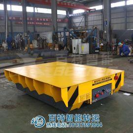 工厂定制重型工具车纵横移动车 蓄电池转弯轨道平板车工业过跨车