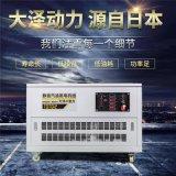 12千瓦静音汽油发电机报价 12千瓦汽油发电机